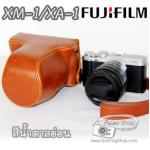 เคสกล้องหนัง XA3 XA2 XA1 XM1 รุ่นหนังเงา Case Fujifilm XA3 XA2 XA1 XM1 สีน้ำตาลอ่อน