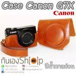 เคสกล้องหนัง Case Canon G7X Powershot g7x Mark 1 สีน้ำตาลอ่อน