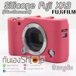 เคสซิลิโคนยาง Fuji XA3 XA10 Silicone Case Cover Fuji X-A3 X-A10 สีชมพูเข้ม