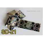 ฟอยล์ติดเล็บ ลายสีเงินดำ รหัส SD-21