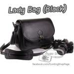 กระเป๋ากล้องผู้หญิง Lady Bag สีดำ