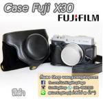 Case Fujifilm X30 เคสกล้องหนัง Fuji X30 สีดำ