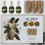 สีเจลทาเล็บ OU PIN ชุด3สี ชื่อโทนสี GOLD พร้อมกรอบรูป เนื้อสีดี เข้มข้น คุณภาพเหนือราคา