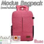 กระเป๋าเป้ใส่กล้อง สะพายหลัง รุ่น Modus Backpack สีแดง