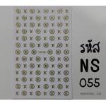 สติ๊กเกอร์ติดเล็บรหัส-NS-055