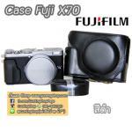 เคสกล้องหนัง Fuji X70 ซองกล้องหนัง X70 Case Fujifilm X70 สีดำ
