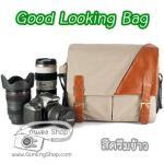 กระเป๋ากล้องแฟชั่นเกาหลี สวยๆ Good Looking Bag สีครีมข้าว