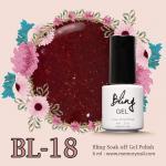 สีทาเล็บเจล Bling รหัส BL-18