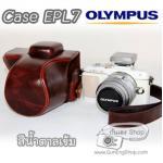 เคสกล้องหนังโอลิมปัส Case Olympus EPL8 EPL7 สีน้ำตาลเข้ม