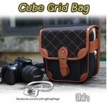 Cube Grid Bag สีดำ