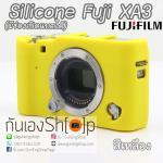 เคสซิลิโคนยาง Fuji XA3 XA10 Silicone Case Cover Fuji X-A3 X-A10 สีเหลือง