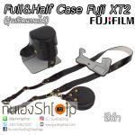 เคสกล้อง Case Fuji XT2 ฟูจิ XT-2 เคสหนังรุ่นเปิดแบตได้ สีดำ