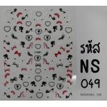 สติ๊กเกอร์ติดเล็บรหัส-NS-049