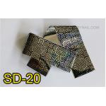 ฟอยล์ติดเล็บ ลายสีเงินดำ รหัส SD-20