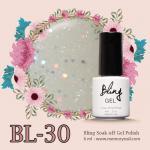 สีทาเล็บเจล Bling รหัส BL-30