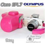เคสกล้องหนังโอลิมปัส Case Olympus EPL8 EPL7 สีชมพู