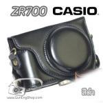 เคสกล้อง Casio ZR700 สีดำ (Pre Order)