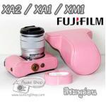 เคสกล้องหนัง XA3 XA2 XA1 XM1 รุ่นหนังเงา Case Fujifilm XA3 XA2 XA1 XM1 สีชมพูอ่อน
