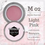 จลต่อเล็บ Memory nail รหัส M02 ขนาด 10ml สีชมพูอ่อน Light Pink