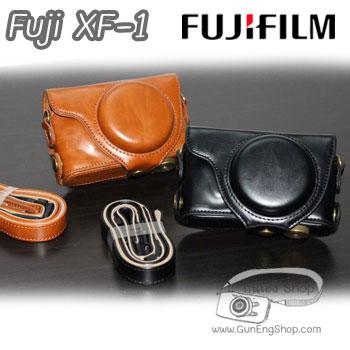 เคสกล้อง Fujifilm XF1 (Pre Order)