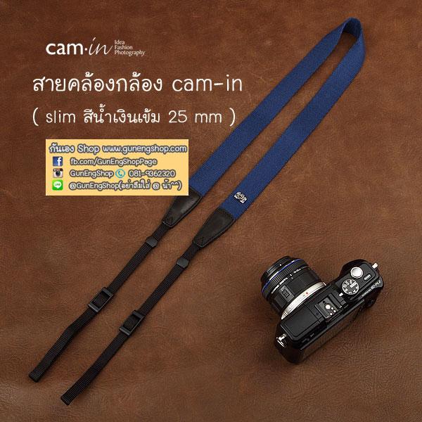 สายคล้องกล้องแฟชั่นเส้นเล็ก Cam-in รุ่น Slim สีน้ำเงินเข้ม 25 mm
