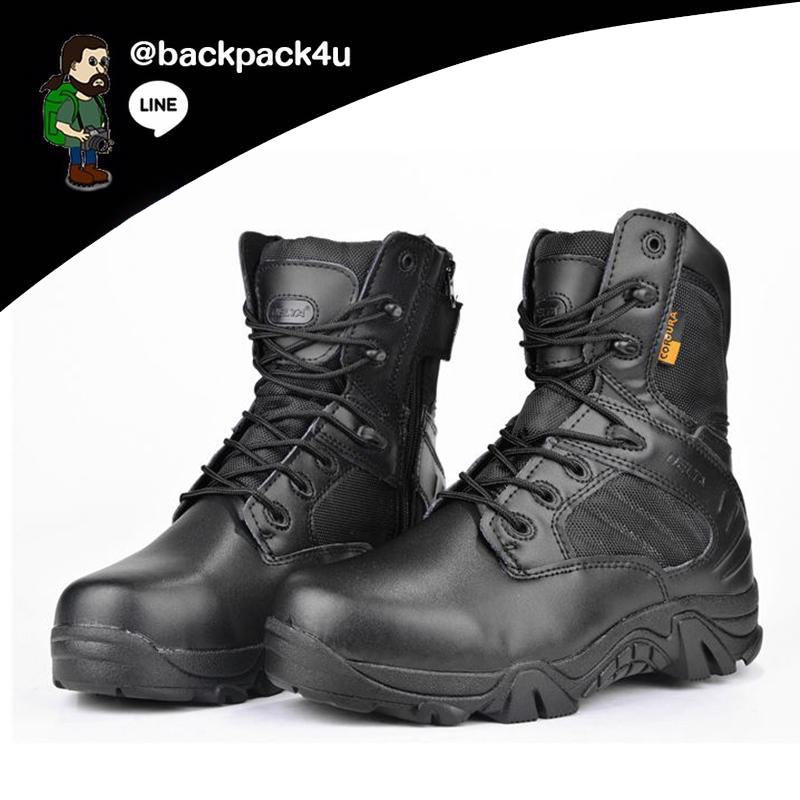 รองเท้าหนัง DELTA ข้อยาว (สีดำ) เบอร์ EUR 44 เทียบ US 11 (280 มม.)