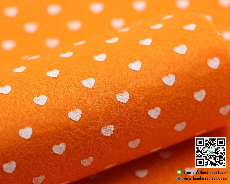 ผ้าสักหลาด พิมพ์ลายหัวใจ สีส้มเข้ม