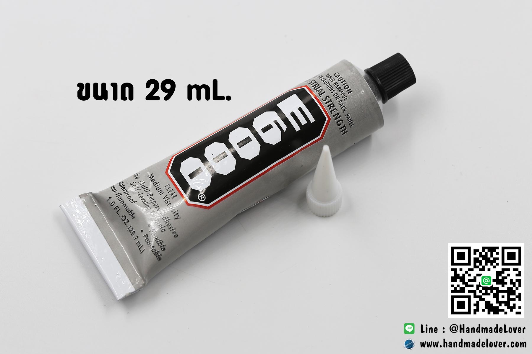 กาว E6000 หลอดขนาด 29.7 ml.