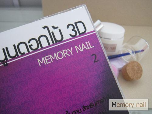 อุปกรณ์ปั้นนูน-ชุดเล็ก+DVD-สอนปั้น