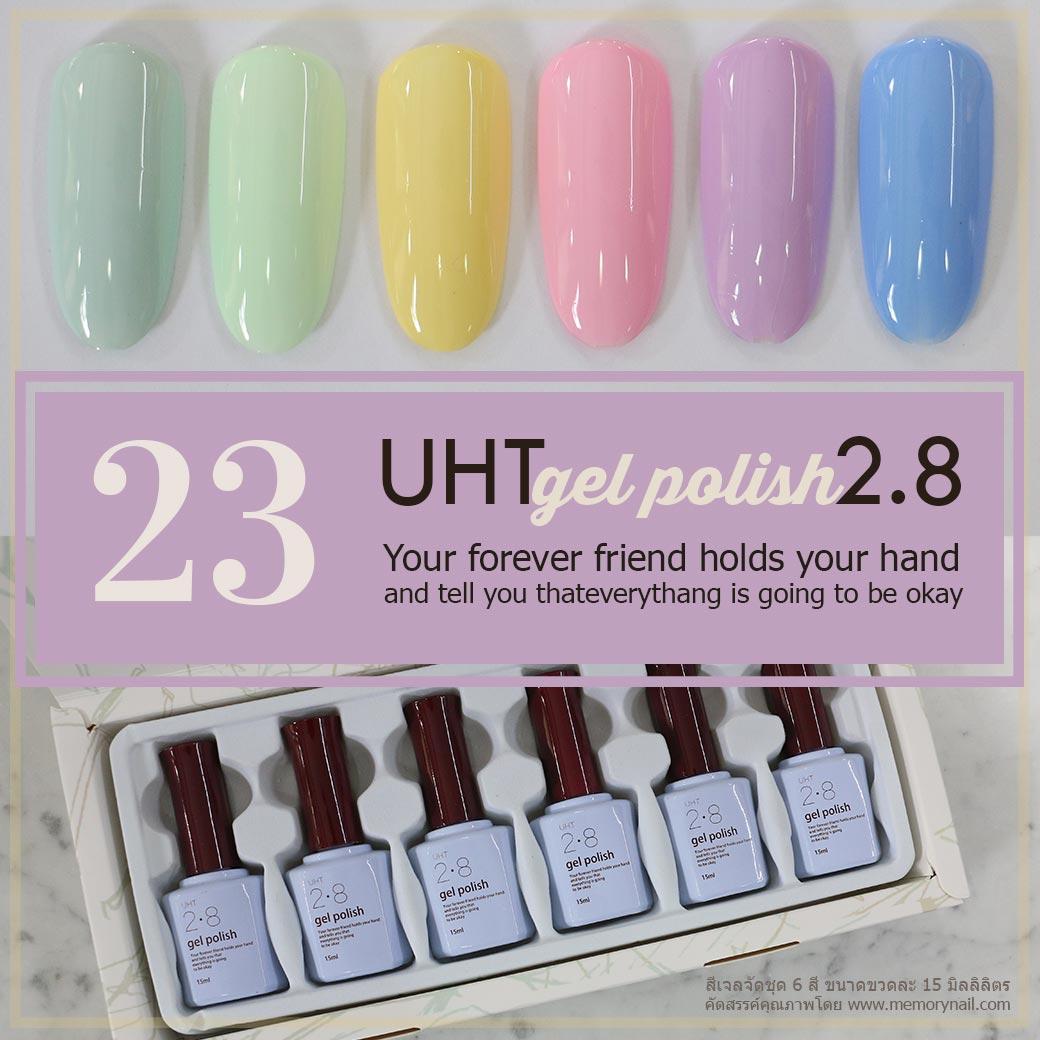 สีเจลทาเล็บ UHT ชุดรวม 6สี รหัส 23 โทนสีขนม สีสวย เนื้อแน่นเข้มข้น ราคาประหยัด
