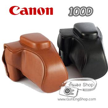 เคสกล้อง Case Canon 100D