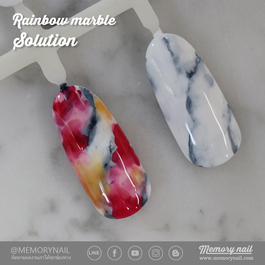 ลายหินอ่อน,ลายเล็บหินอ่อน,การทำลายเล็บหินอ่อน,เล็บหินอ่อน,น้ำยาสำหรับทำลายหินอ่อน,สีเจลลายหินอ่อน,Rainbow marble Solution