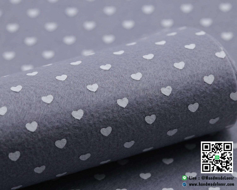 ผ้าสักหลาด พิมพ์ลายหัวใจ สีเทา