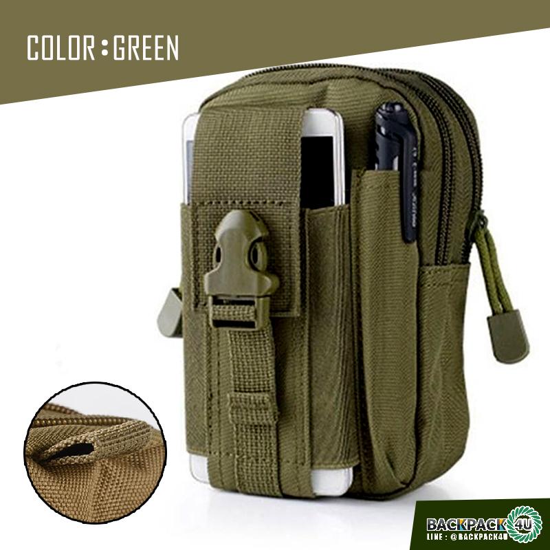 ร้อยเข็มขัด Pocket Bag (สีเขียว)