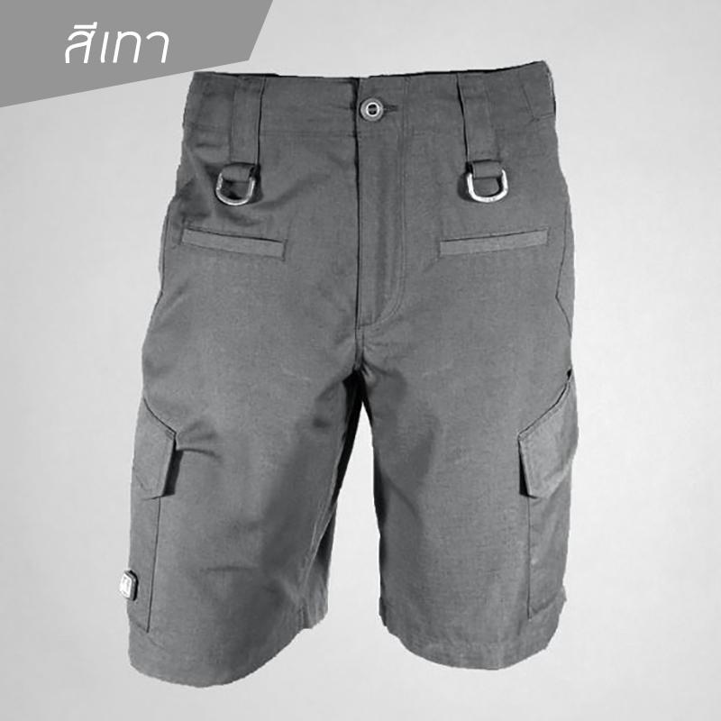 กางเกงขาสั้น Taro (สีเทา)