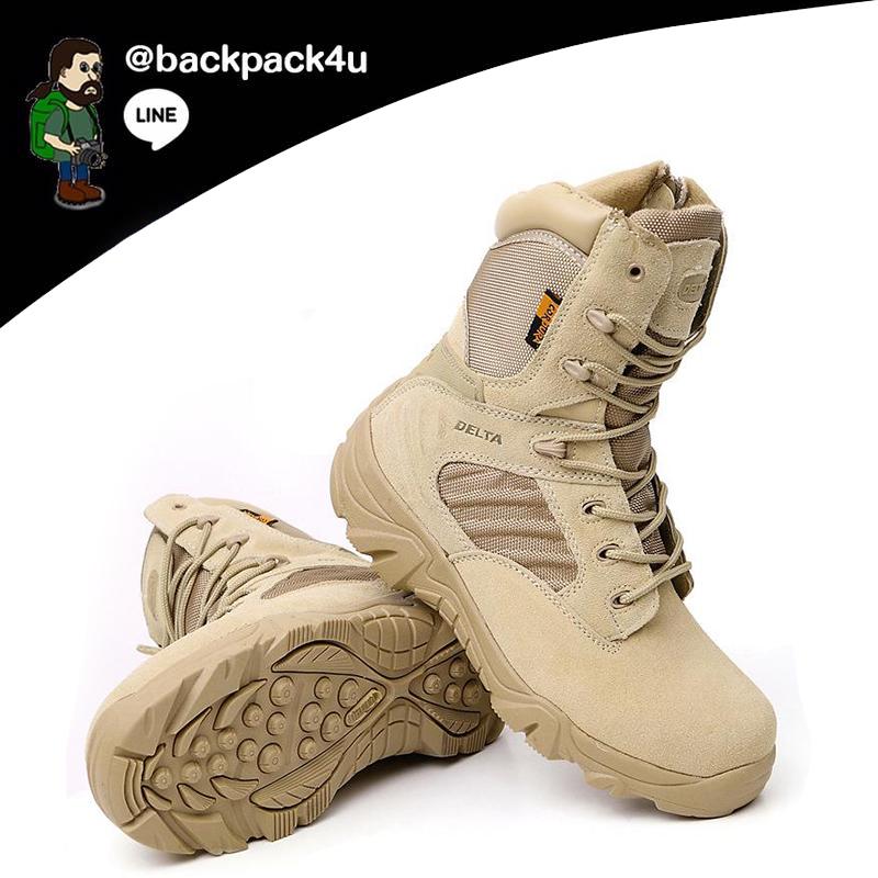 รองเท้าหนัง DELTA ข้อยาว (สีทราย) เบอร์ EUR 42 เทียบ US 9 (265 มม.)