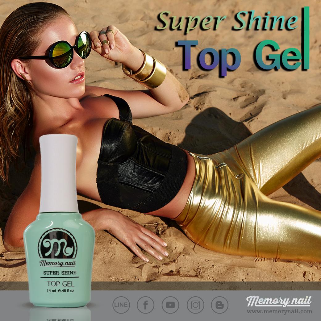 เจลสำหรับเคลือบเงา Top coat gel Memory nail Super Shine