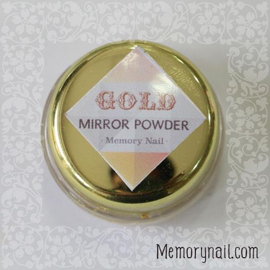 ผงกระจก สีทอง,ผงกระจก,Mirror Powder