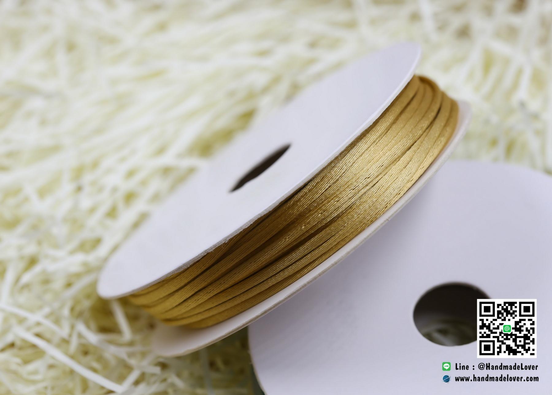 เชือกหางหนู สีทอง [36] ขนาด 2 มิล [อย่างดี เนื้อนุ่ม]
