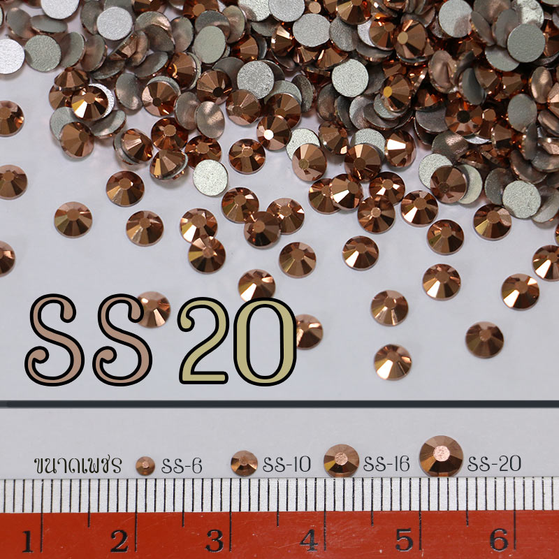 เพชรชวาAA สีทองแดง ขนาดSS20 ซองใหญ่ 1440เม็ด