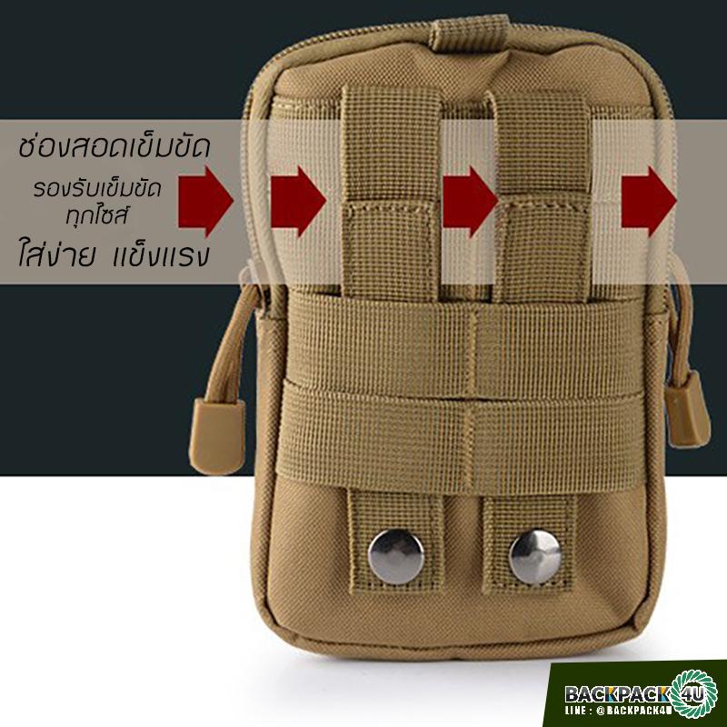 กระเป๋าร้อยเข็มขัด Pocket Bag เป็นกระเป๋าใบกะทัดรัด ใส่มือถือ ใส่เงิน ใส่กุญแจ มีช่องเสียบปากกา เนื้อผ้าทนทาน และตัวซิปแข็งแรง สามารถติดเป็นกระเป๋าลูกของกระเป๋าแบ็คแพ็คได้ จากร้าน Backpack4U สามาติดต่อได้ที่ lineID :@Backpack4U