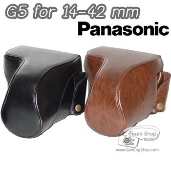 เคสกล้อง Panasonic LUMIX G5 G5K เลนส์ 14-42 mm 45-200 mm