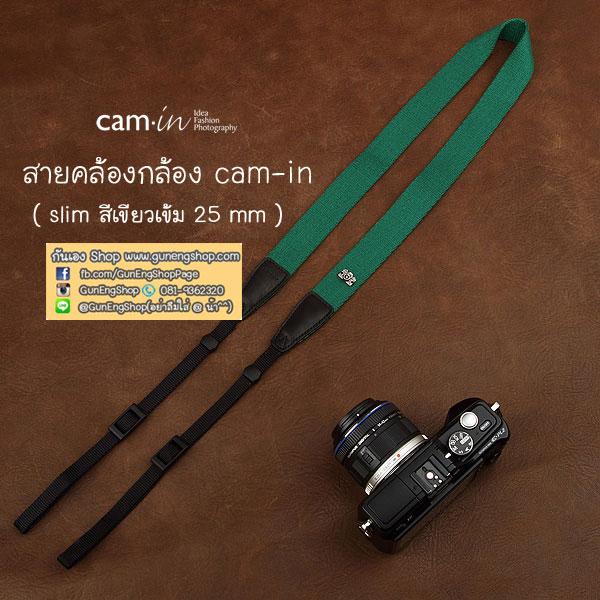 สายคล้องกล้องแฟชั่นเส้นเล็ก Cam-in รุ่น Slim สีเขียวเข้ม 25 mm