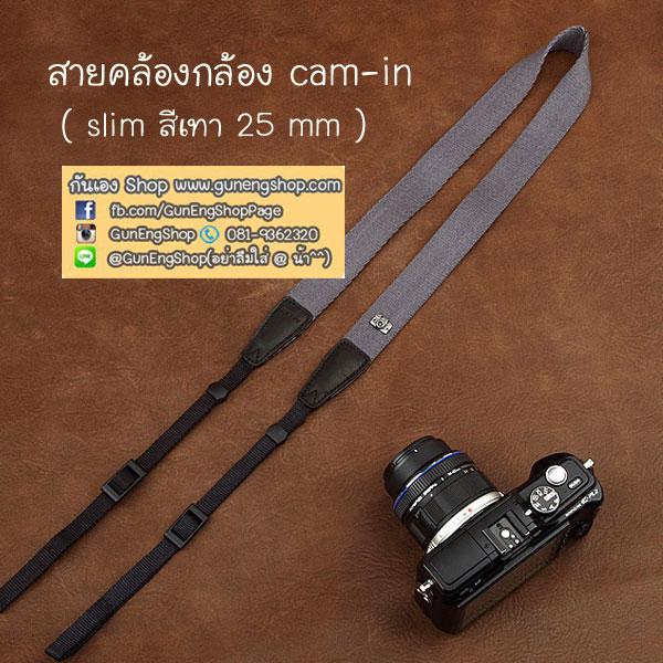 สายคล้องกล้องแฟชั่นเส้นเล็ก Cam-in รุ่น Slim สีเทา 25 mm