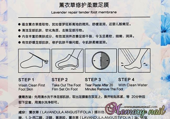 ถุงเท้า,ถุงเท้าพร้อมครีมบำรุง,ครีมบำรุง,ครีมบำรุงเท้า