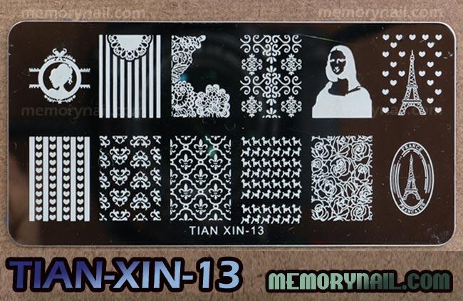 เพลทปั้มลายเล็บ รหัส TIAN-XIN ทรงสีเหลี่ยมผืนผ้า