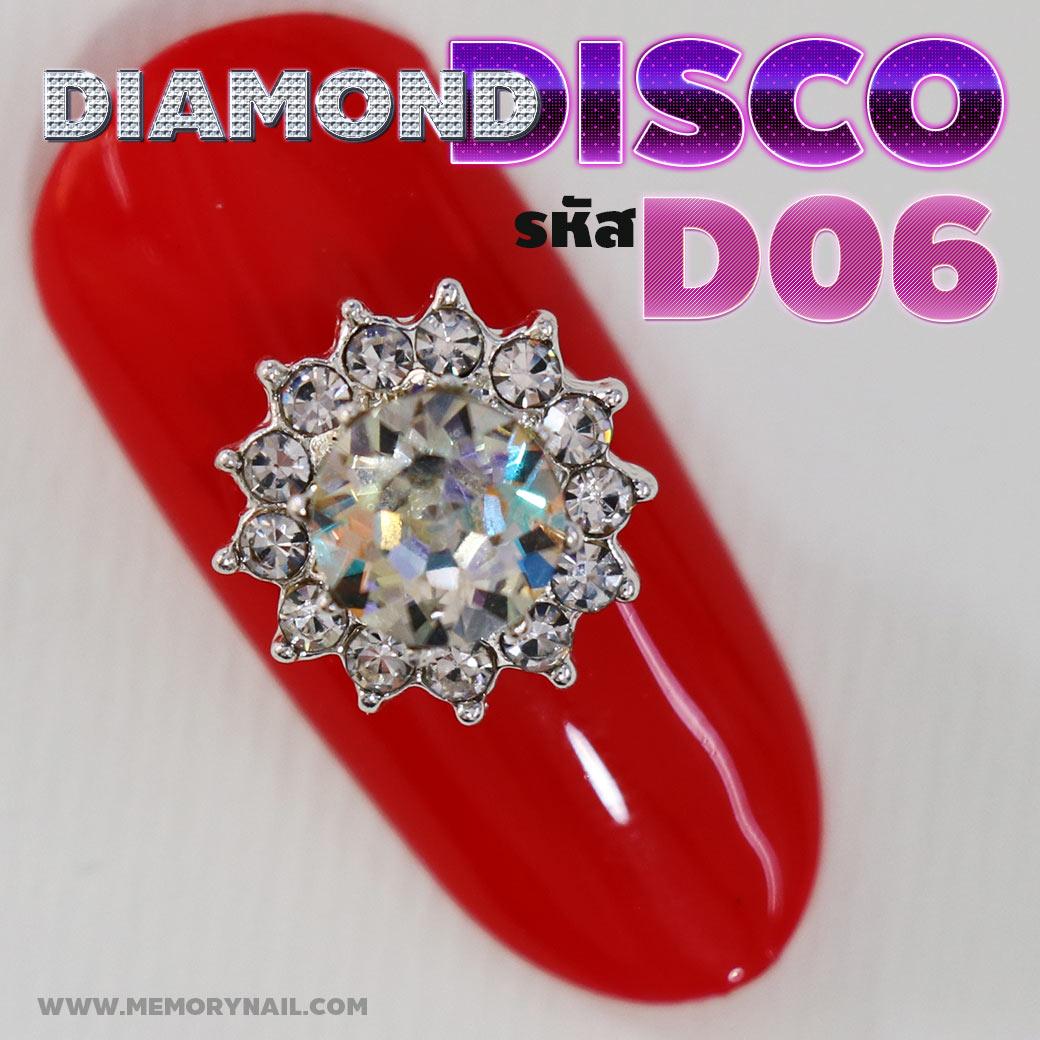 โลหะประดับเพชร,ดิสโก้,ดิสโก้ติดเล็บ,Diamond Disco,Disco ติดเล็บ,ดิสโก้แต่งเล็บ,โลหะ ดิสโก้,เพชรดิสโก้,เพชร ดิสโก้ ติดเล็บ,โลหะ ดิสโก้ แต่งเล็บ