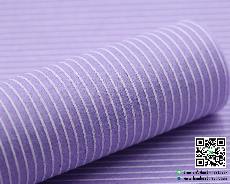 ผ้าสักหลาด พิมพ์ลายเส้น สีม่วงอ่อน