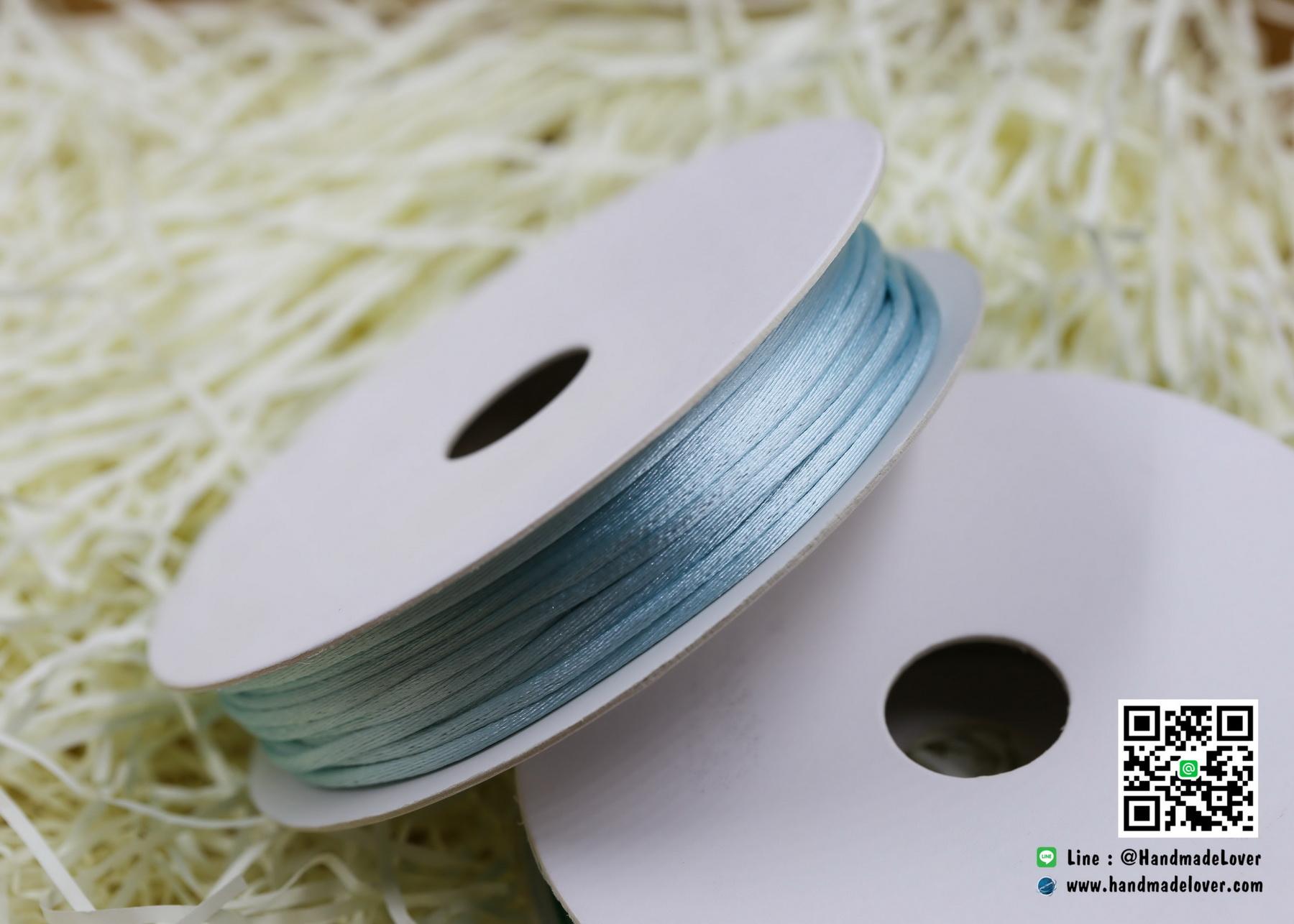 เชือกหางหนู สีฟ้าอ่อน [121] ขนาด 2 มิล [อย่างดี เนื้อนุ่ม]