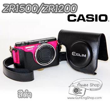 เคสกล้องหนัง Casio ZR1500 ZR1200 ZR1100 ZR1000 มีโลโก้ EXLIM
